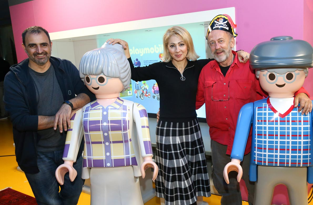 Τα μαγικά του παππού και της γιαγιάς, Playmobil