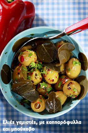 Καλοκαιρινές συνταγές για ουζάκι και μπυρίτσα