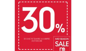 mothercare-sales