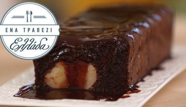 Κέικ σοκολάτας με ολόκληρα αχλάδια
