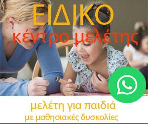 c0344d64b14 paidiko domatio flora - Περιοδικό για το παιδί - ebiskoto.gr