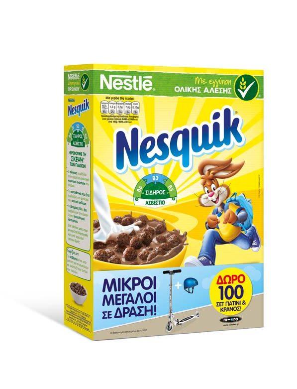 Διαγωνισμός δημητριακά Nestlé!