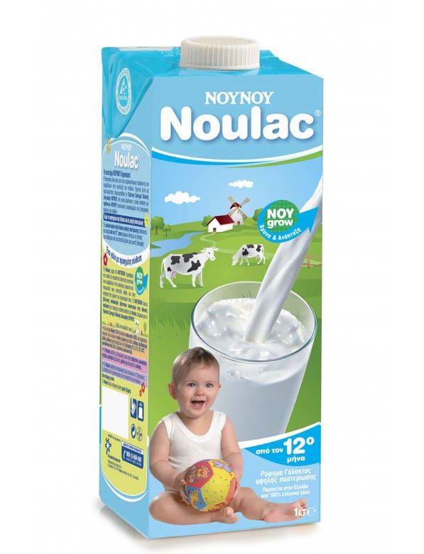 Νoulac