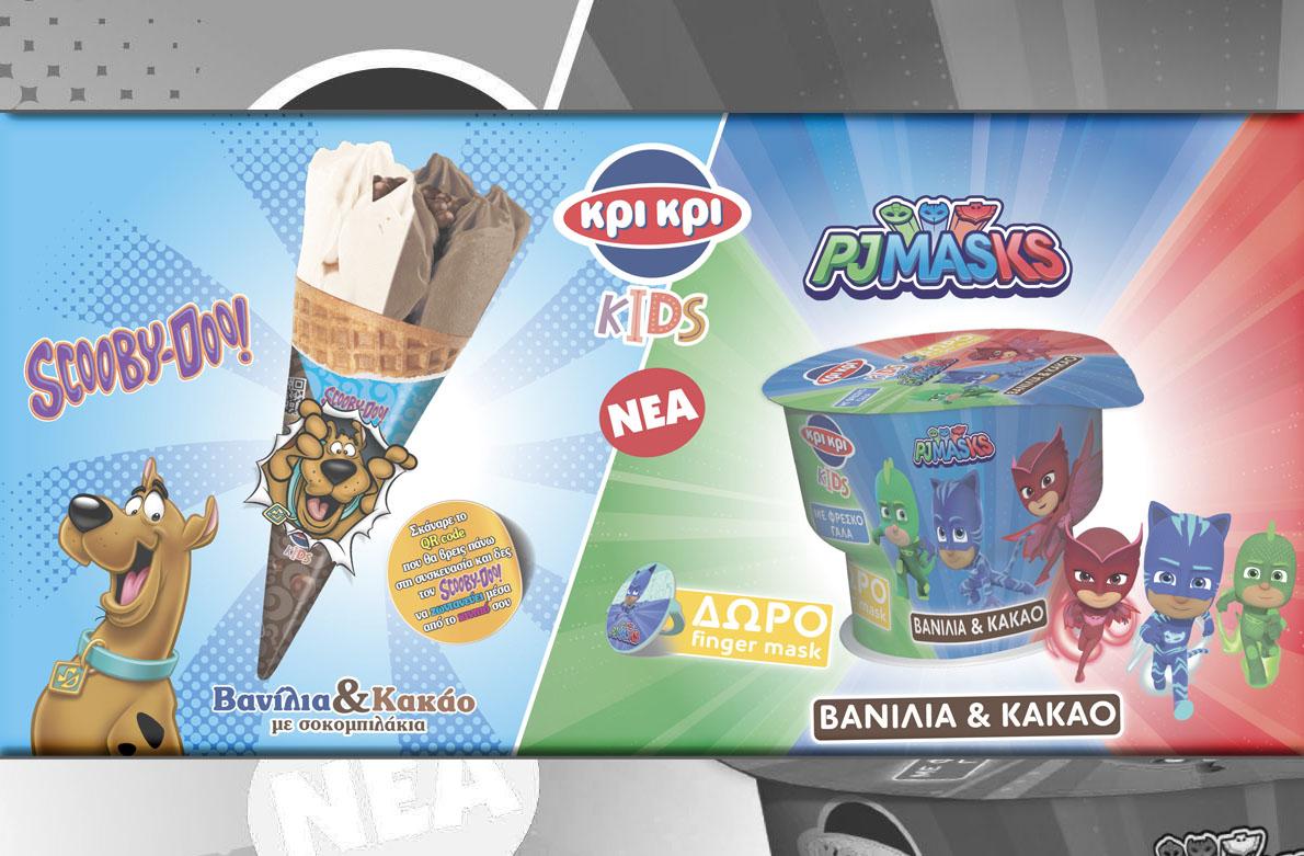 Καλοκαίρι με παγωτά Κρι Κρι kids