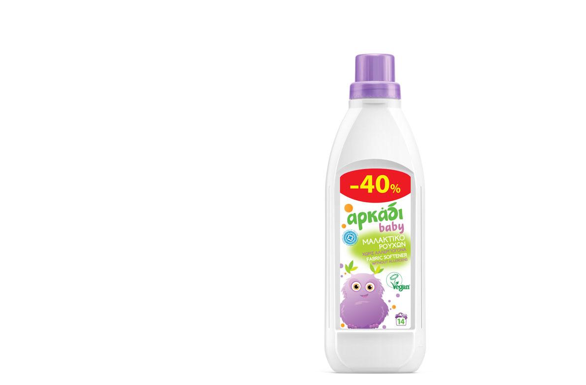 Arkadi Baby μαλακτικό πλυντηρίου