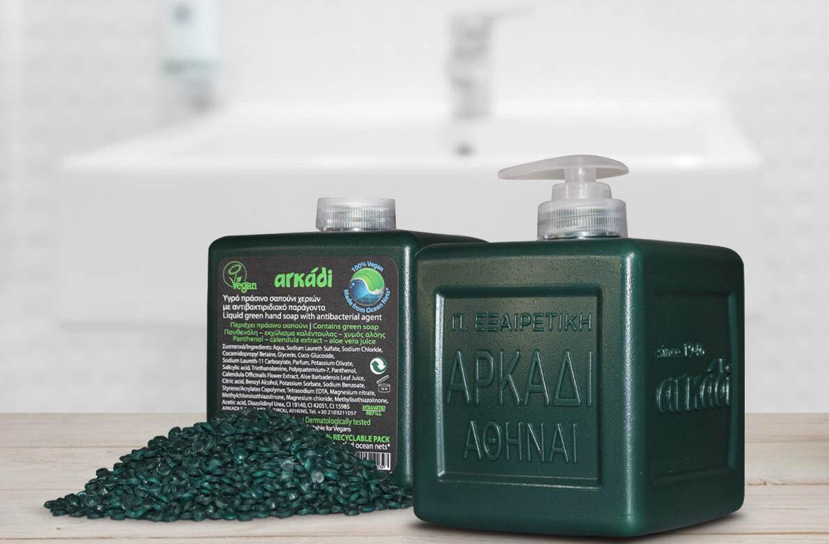 Αρκάδι υγρό πράσινο σαπούνι χεριών αντιβακτηριδιακό